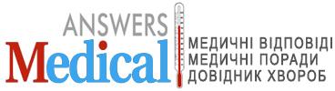 Medical Answers – медичні відповіді та поради