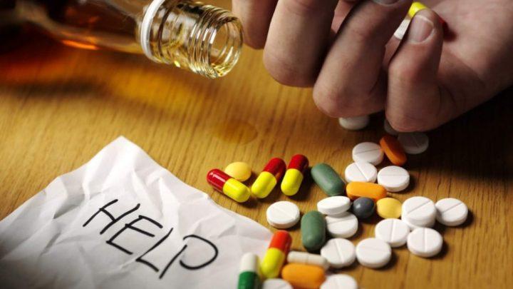 Наркоманія – ознаки залежності