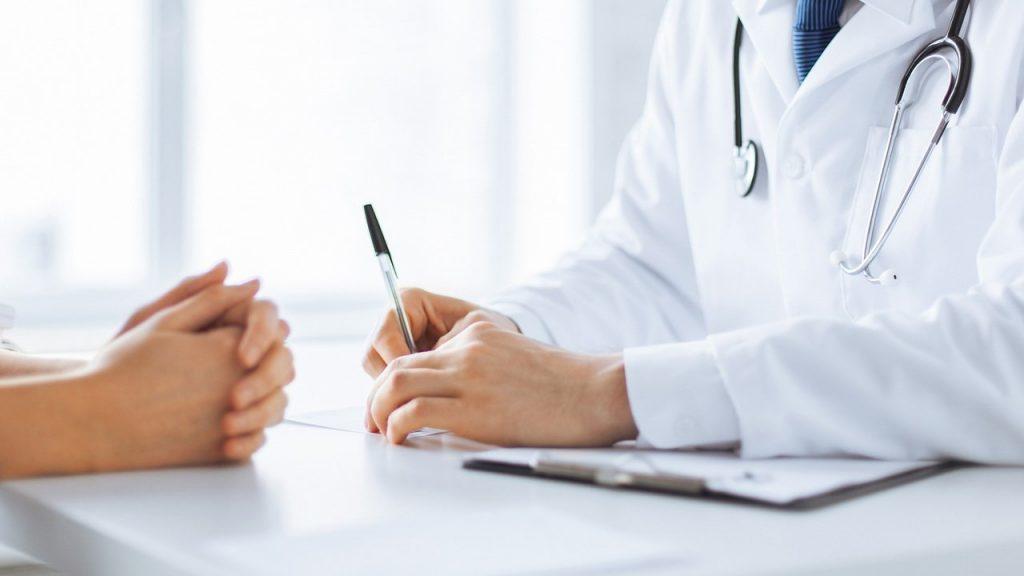 Пухлини шлунка: лікування і профілактика