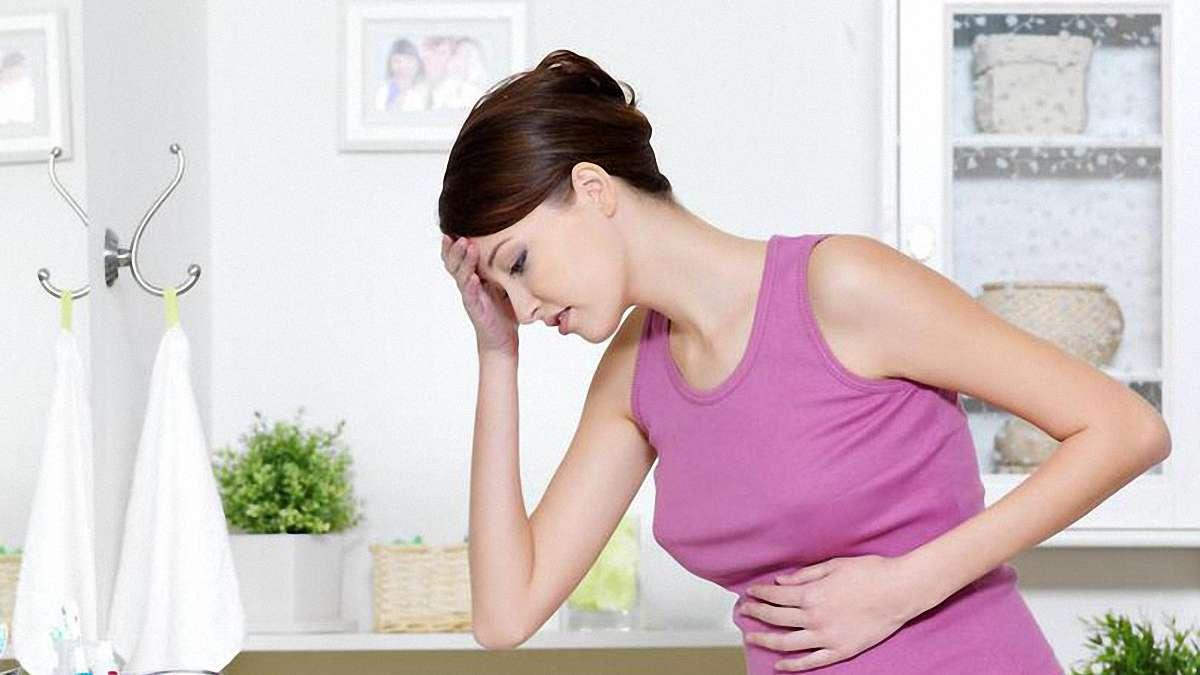 Токсикоз: причини захворювання, основні симптоми, лікування і профілактика