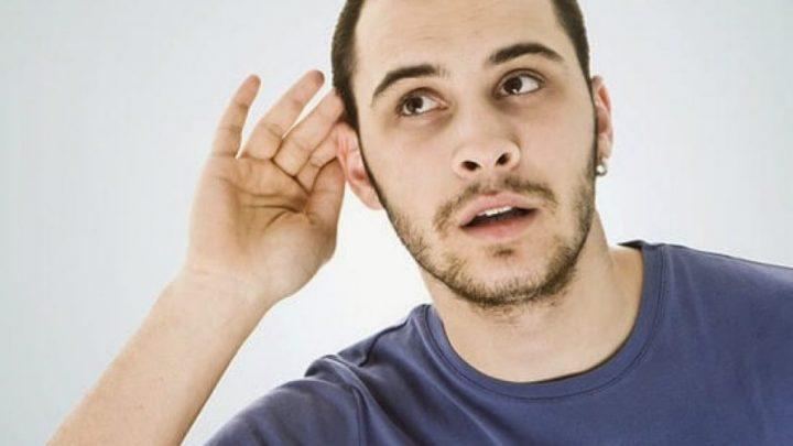 Що таке туговухість?
