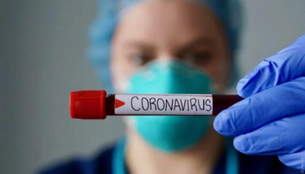 Карантин через коронавірус в Україні