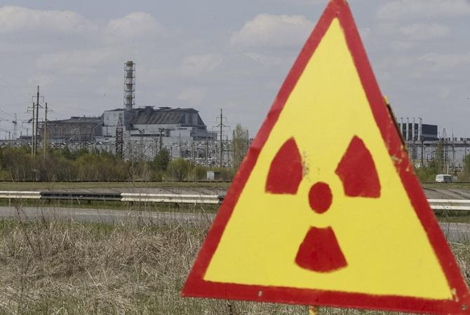 Вплив радіації на життєдіяльність людини