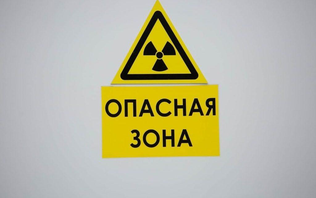 Як виміряти рівень радіації в домашніх умовах