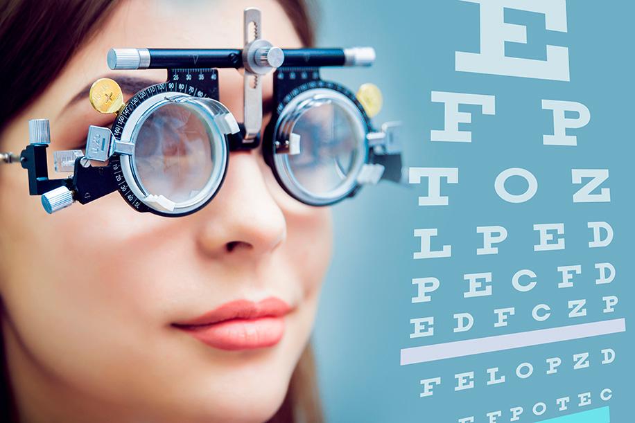 Тест для проверки центрального поля зрения