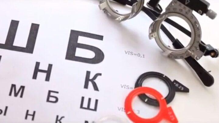 Что такое тестирование поля зрения?